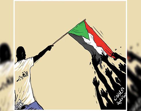 الخلافات السودانية