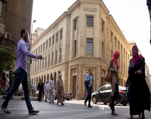 رغم تراجع التضخم.. المركزي المصري يثبت أسعار الفائدة