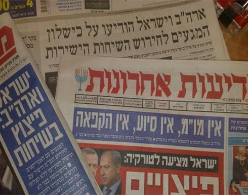 """الانتخابات الإسرائيلية المقبلة.. مقاعد بـ""""المفرق"""" والطبقة الوسطى """"فيصل القول"""""""