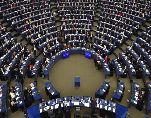 البرلمان الأوروبي يوافق على تشكيلة لجنة مكافحة الإرهاب