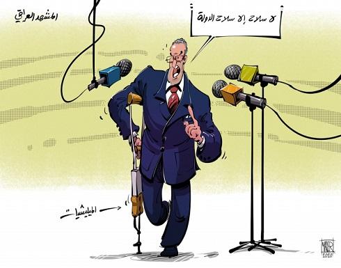 العراق.. لا سلاح إلا سلاح الميليشيات