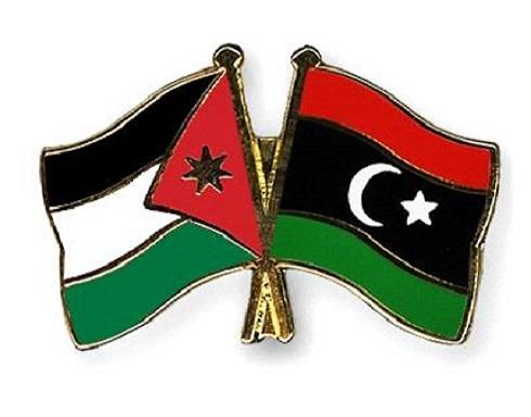 بدء صرف الديون الليبية للمستشفيات الخاصة قريبا