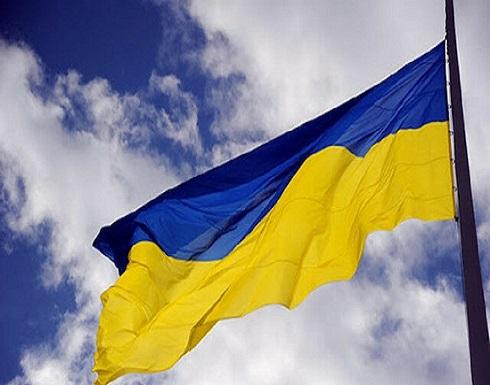 أوكرانيا : إلقاء القبض على أرميني أدلى ببلاغ كاذب حول السفارة التركية
