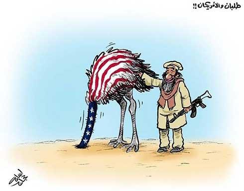 طالبان والأمريكان…
