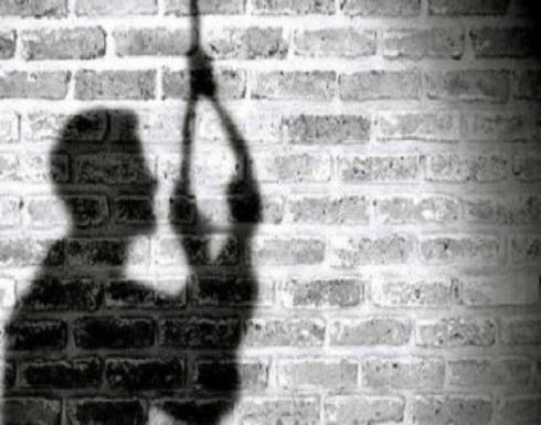 مصر: فتى ينتحر حزناً على انفصال والديه ويترك رسالة مؤثرة