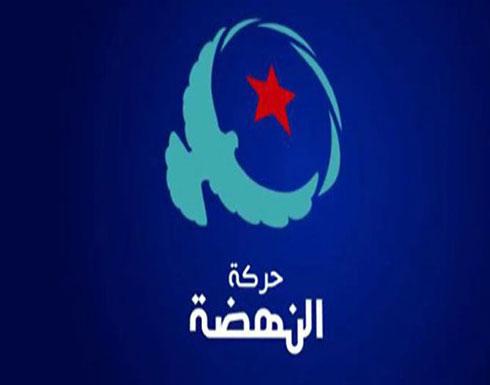 """تونس.. """"النهضة"""" تقرر المشاركة في حكومة الفخفاخ"""