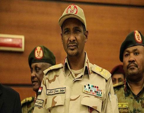 حميدتي: السودان سيتوسط بين مصر وإثيوبيا في ملف سد النهضة