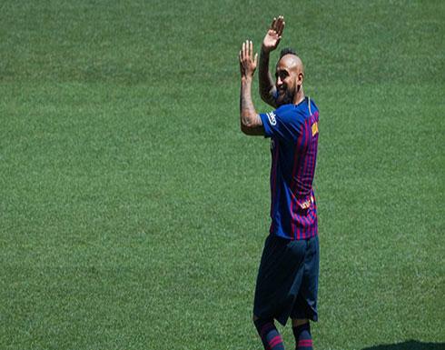 فيدال يستفز ناديه السابق ويقول: قميص برشلونة أهم منكم