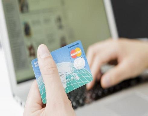 كيف تكتشف المتاجر الإلكترونية المزيفة؟