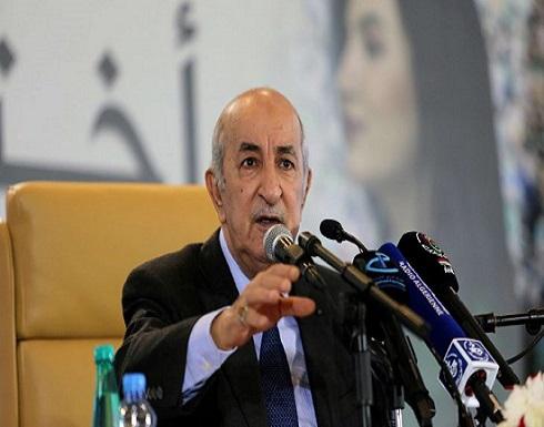 """الرئيس الجزائري يأمر بفتح """"شاطئ كبار المسؤولين"""" أمام عموم المواطنين بعد منعه عنهم لـ30 عاما"""