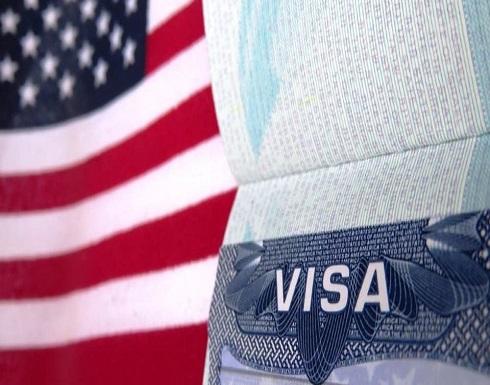 لمنع سياحة الولادة.. قيود أميركية على تأشيرات النساء الحوامل