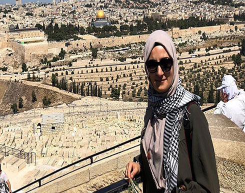 محكمة إسرائيلية تقرر الإفراج عن مواطنة تركية بشروط مقيدة