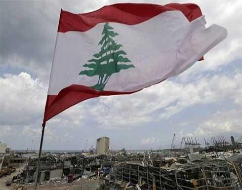 بعد استدعاء دياب .. البرلمان اللبناني و الرئاسة يردان على قاضي مرفأ بيروت