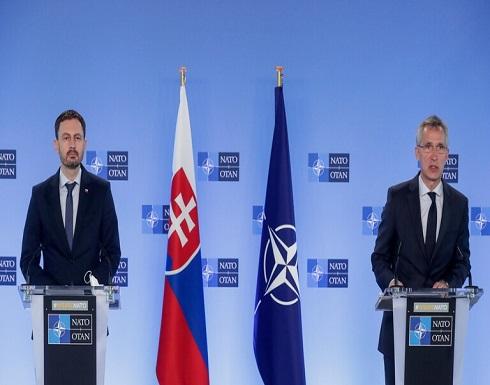 ستولتنبيرغ: الناتو لا يناقش أي مقترحات حول تغيير الحدود بين دول البلقان