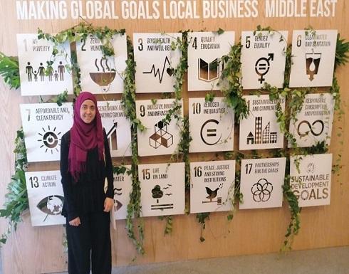 اختيار لاجئة فلسطينية بلبنان لنهائيات جائزة دولية
