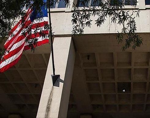 السفارة الأمريكية في العراق تحذر رعاياها من مظاهرات الثلاثاء