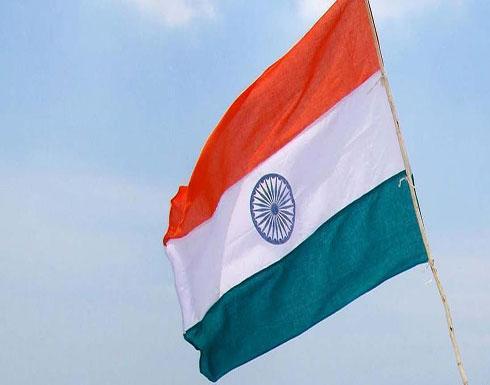 الهند ترحب باستثنائها من العقوبات المفروضة على إيران