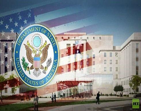 الخارجية الأمريكية: ندعم حق الشعب اللبناني في التظاهر السلمي