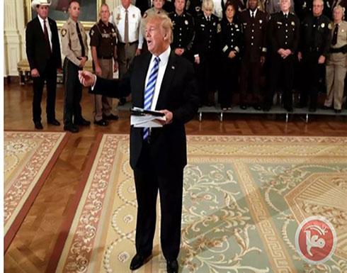 ترامب: قلت للفلسطينيين انه من دون التوصل لاتفاق لن ندفع لكم