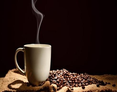 دايت القهوة يجعلك تفقدي الوزن سريعًا