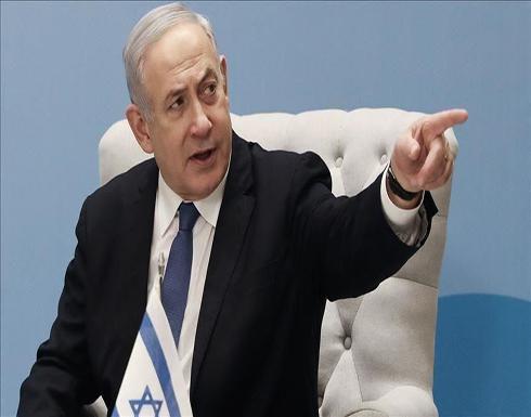 احتجاجًا على فساده.. إسرائيليون يتظاهرون أمام مقر نتنياهو