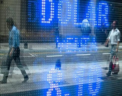 الأسواق الناشئة تفقد بريقها.. تراجع التدفقات إليها بـ 86%