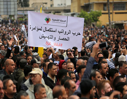 موظفو السلطة بغزة يتفاجؤون باستمرار الخصومات على رواتبهم
