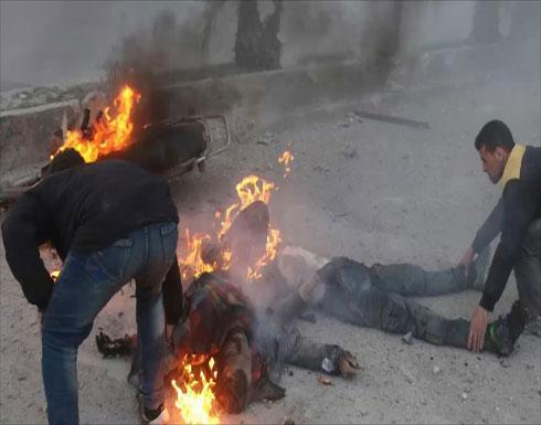 حمم الطائرات تقتل المدنيين وتعطل المساعدات بالغوطة