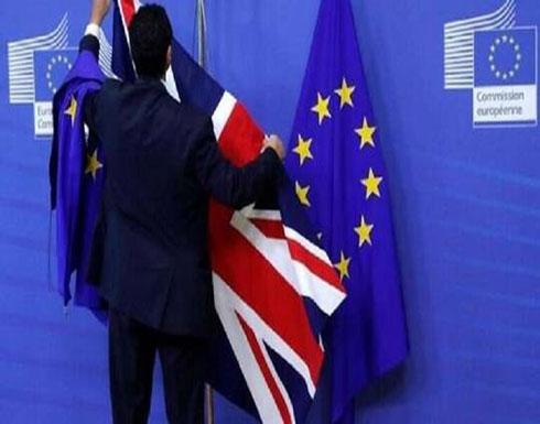 المجلس والمفوضية الأوروبيان يوقعان على اتفاقية انسحاب بريطانيا من الاتحاد