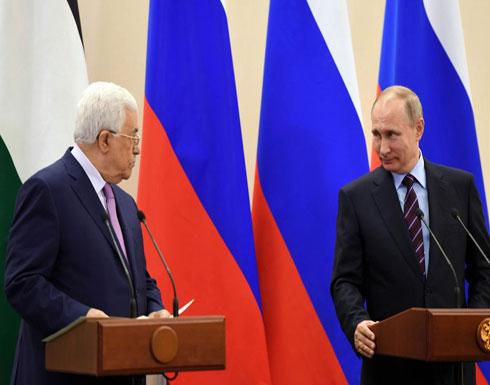 فيديو..عباس لبوتين: الفلسطينيون يرفضون الوساطة الأمريكية في عملية السلام