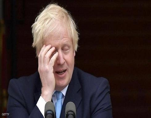 """قضاء أسكتلندا يوجه """"صفعة"""" إلى جونسون"""
