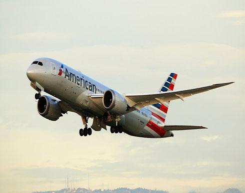 أميركا.. كورونا يهوي بأعداد المسافرين بـ 96%