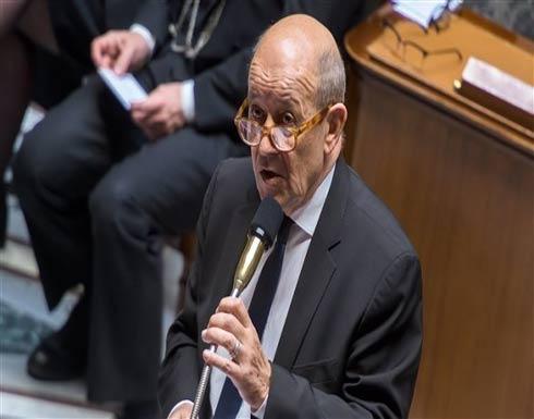 وزير الخارجية الفرنسي: لا شيء يبرر توغل الجيش التركي في عفرين السورية