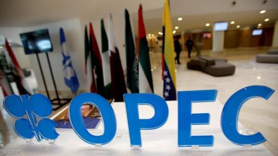 أسعار النفط ترتفع بعد تلميحات من أوبك