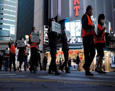 إصابات كورونا في طوكيو تتجاوز المئة لليوم الثالث