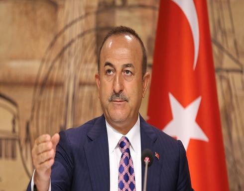 وزير الخارجية التركي: لن نتنازل عن أي من حقوقنا في البحر المتوسط