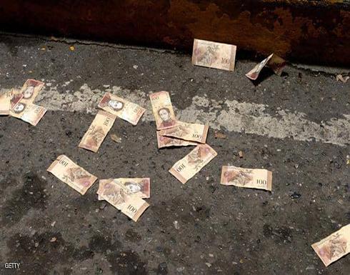 التضخم في فنزويلا يرتفع إلى مستويات قياسية