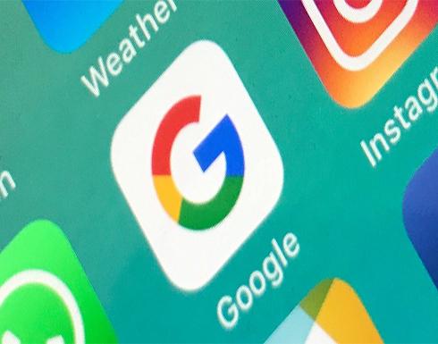 ميزة جديدة من جوجل تسهل عليك التسوق من محرك البحث