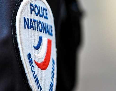 شرطي فرنسي يقتل شخصاً هاجمه بسكين.. والدوافع مجهولة
