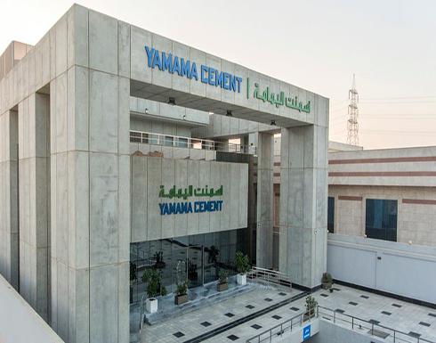 أسمنت اليمامة السعودي تواصل تحقيق أرباح فصلية بـ54.7 مليون ريال