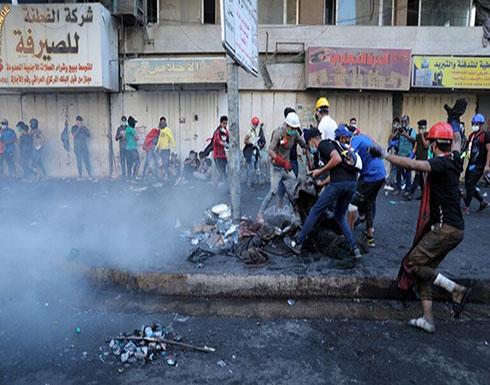 شاهد :  قتلى وجرحى خلال فض الشرطة للمظاهرات في بغداد