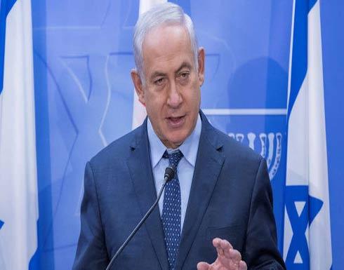 نتنياهو : لا يجوز العودة إلى الاتفاق النووي مع إيران