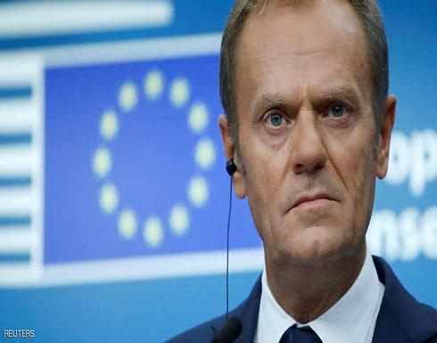 """""""النبيذ الفرنسي"""" يشعل صراع ترامب مع أوروبا.. وتوسك يتوعد"""
