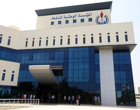 انتحاري يفجر نفسه داخل مؤسسة النفط في العاصمة الليبية