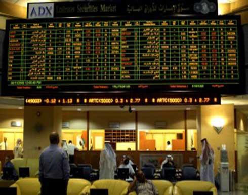 مؤشر أبوظبي يقفز 3.5%.. وتدفقات مرتقبة بنصف مليار دولار