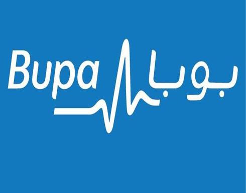 بوبا العربية: تلقينا خطاب تعميد من STC لتقديم خدمات التأمين الصحي
