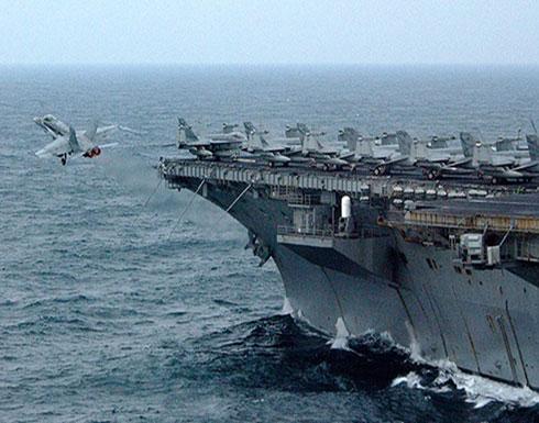 """أمريكا تعلن عملية """"الحارس"""" لـ""""ضمان حرية الملاحة"""" في الخليج"""