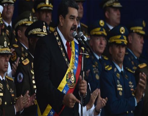 كشف تفاصيل جديدة حول محاولة اغتيال الرئيس الفنزويلي