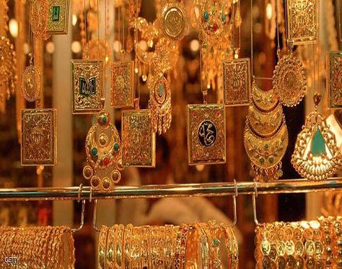 الذهب يرتفع بفعل مخاوف اتفاق التجارة بين أميركا والصين