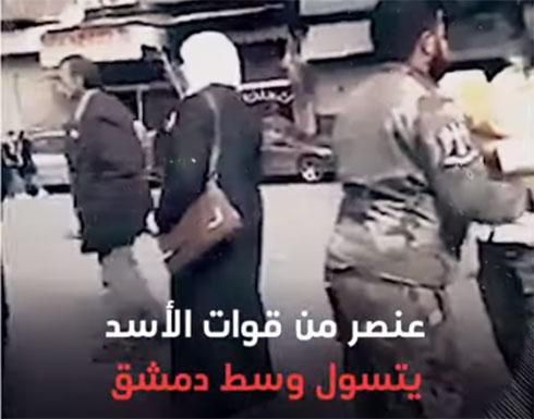 شاهد : عسكري سوري يتسول في دمشق